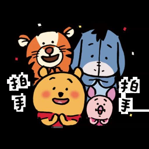 Pooh - Sticker 7