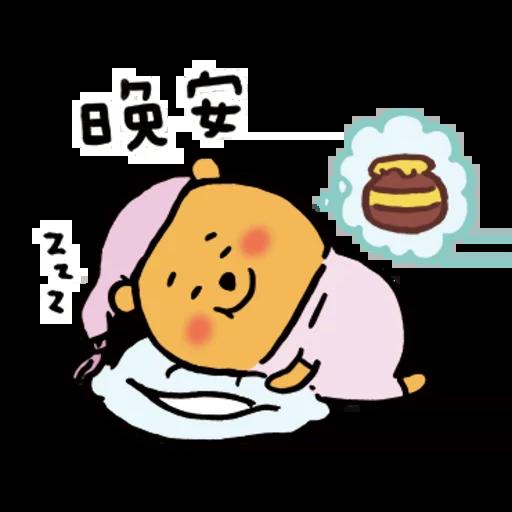 Pooh - Sticker 15