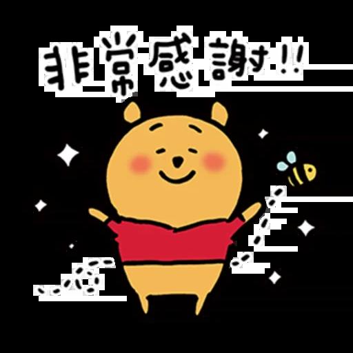 Pooh - Sticker 4