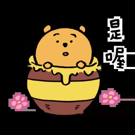 Pooh - Sticker 20