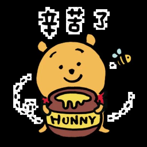 Pooh - Sticker 11