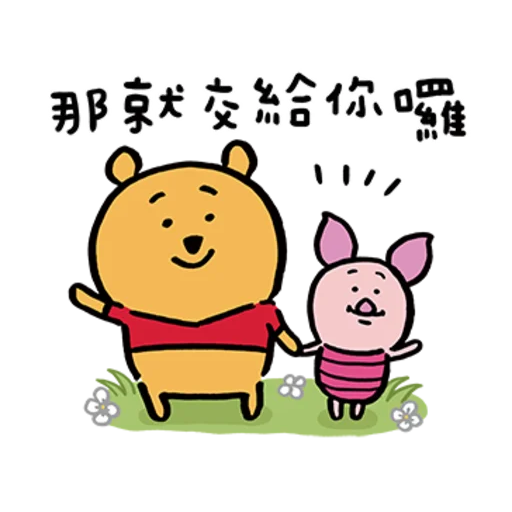 Pooh - Sticker 3