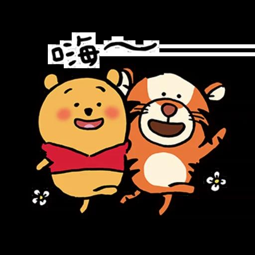 Pooh - Sticker 1