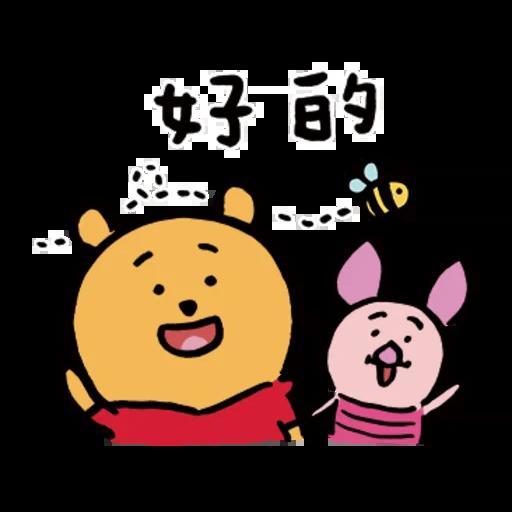 Pooh - Sticker 22