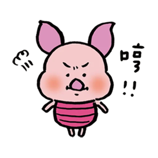 Pooh - Sticker 21