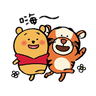 Pooh - Tray Sticker