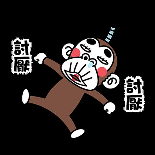 瘋狂的猴子 4 - Sticker 5