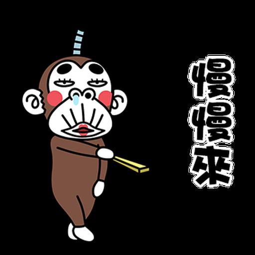 瘋狂的猴子 4 - Sticker 1