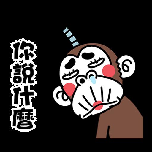 瘋狂的猴子 4 - Sticker 4