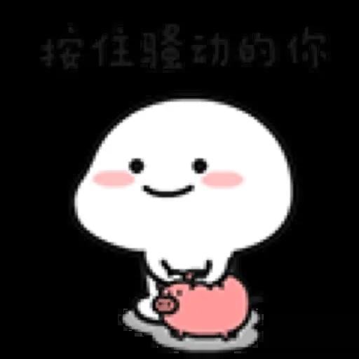 乖巧宝宝6 - Sticker 4