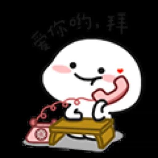 乖巧宝宝6 - Sticker 11
