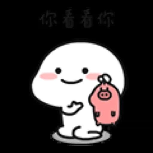 乖巧宝宝6 - Sticker 7