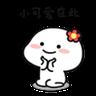 乖巧宝宝6 - Tray Sticker