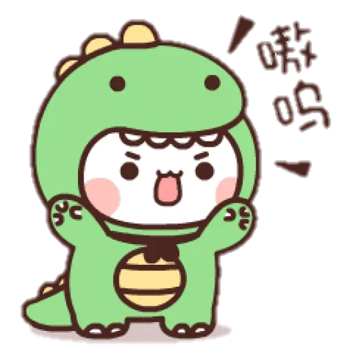 one two panda - Sticker 21