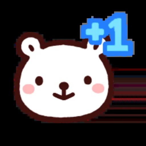 白白日記OMG都是頭表情貼2 - Sticker 16