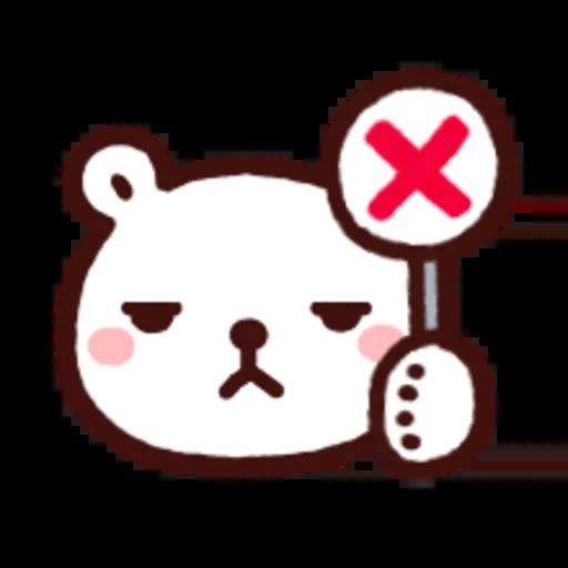 白白日記OMG都是頭表情貼2 - Sticker 15