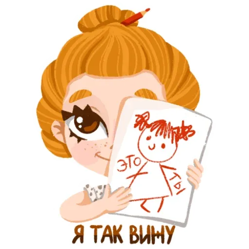 Redhaired - Sticker 10