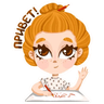 Redhaired - Tray Sticker