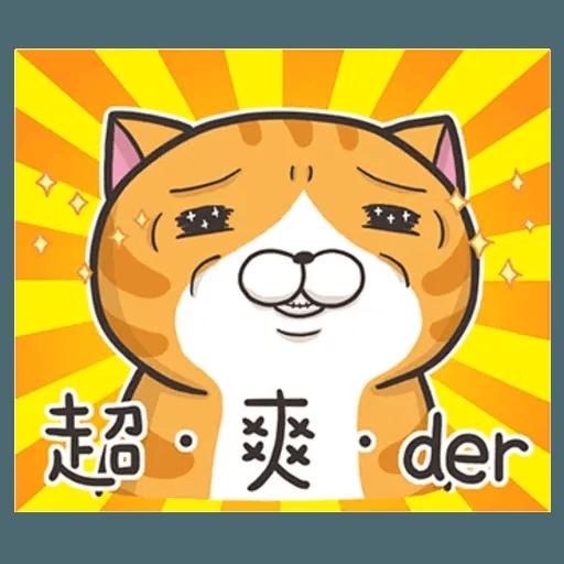 白爛喵1 - Sticker 28