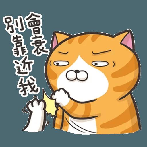 白爛喵1 - Sticker 30