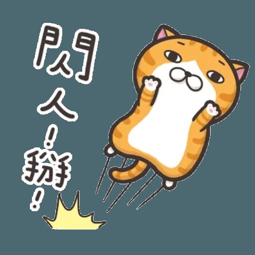 白爛喵1 - Sticker 16