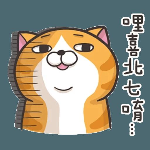 白爛喵1 - Sticker 26