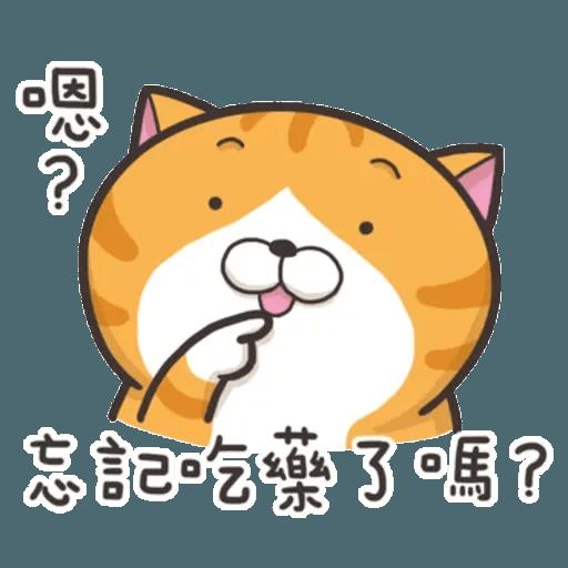 白爛喵1 - Sticker 22