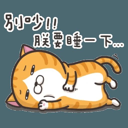 白爛喵1 - Sticker 19