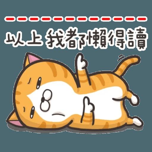 白爛喵1 - Sticker 20