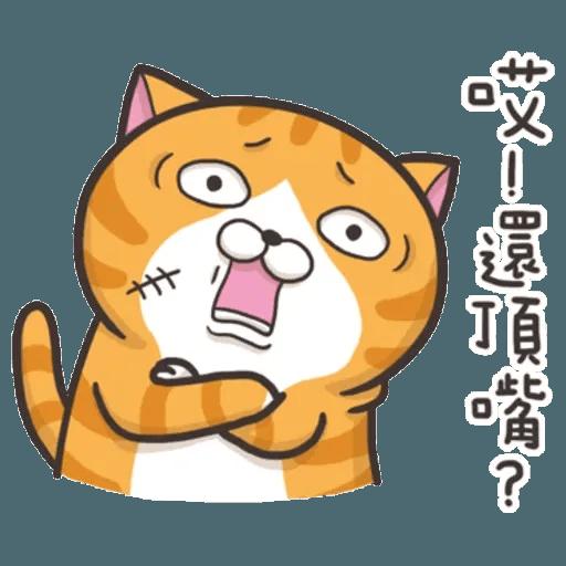 白爛喵1 - Sticker 23