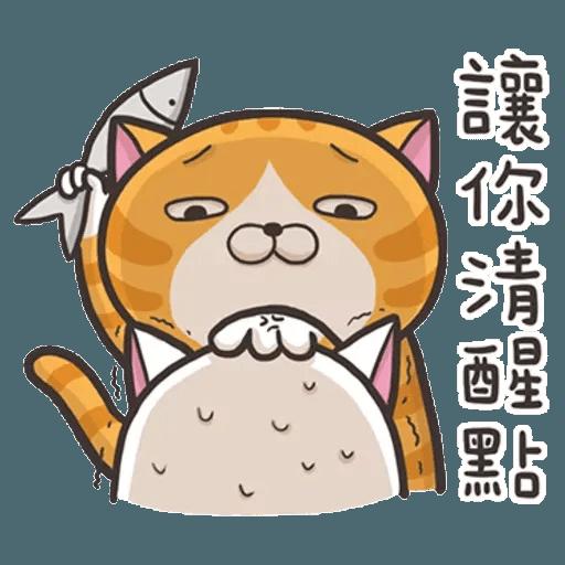 白爛喵1 - Sticker 25