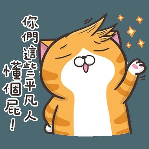 白爛喵1 - Sticker 13