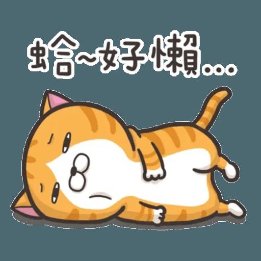 白爛喵1 - Sticker 21