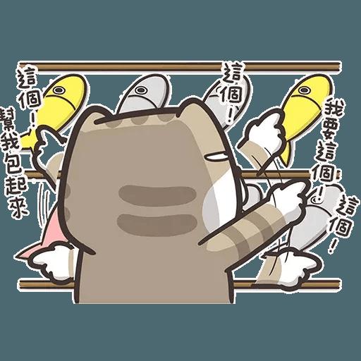 白爛喵1 - Sticker 4