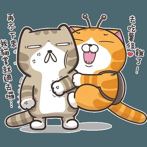 白爛喵1 - Sticker 6