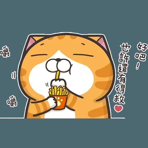 白爛喵1 - Sticker 1