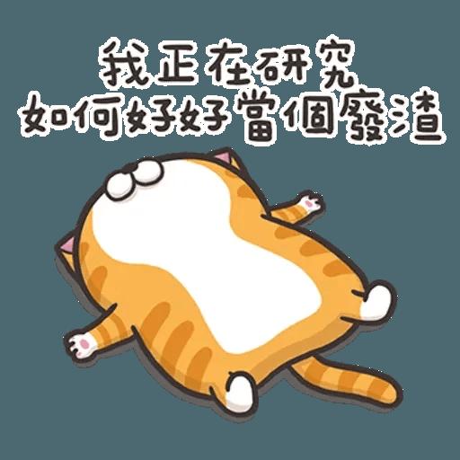 白爛喵1 - Sticker 14