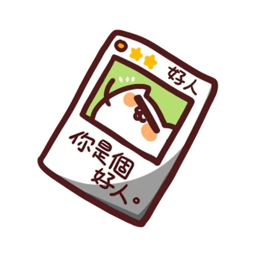 野生喵喵怪2 - Sticker 29
