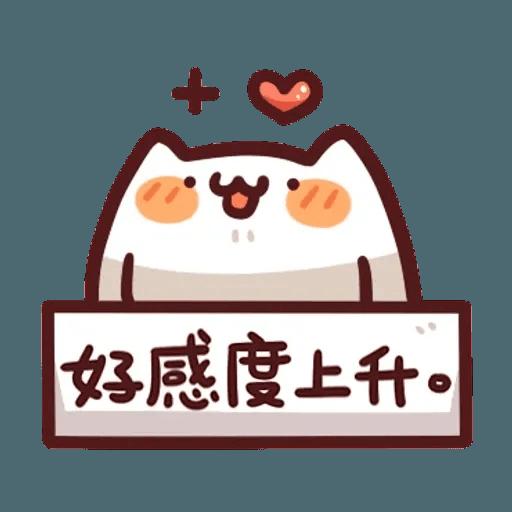 野生喵喵怪2 - Sticker 6