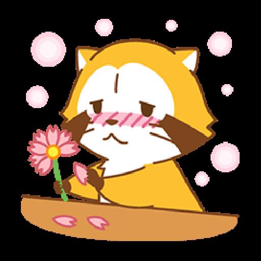 小浣熊(LOVE篇) #1 - Sticker 8