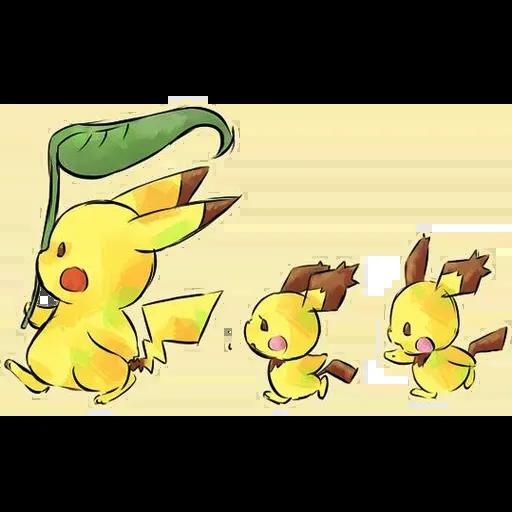 Pikachu 2 - Sticker 17