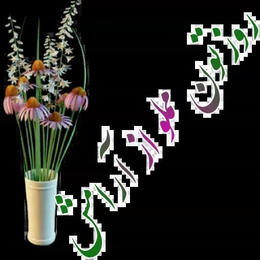مراد اکبری ۲ - Sticker 7