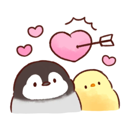 soft and cute chick 11 - Sticker 7