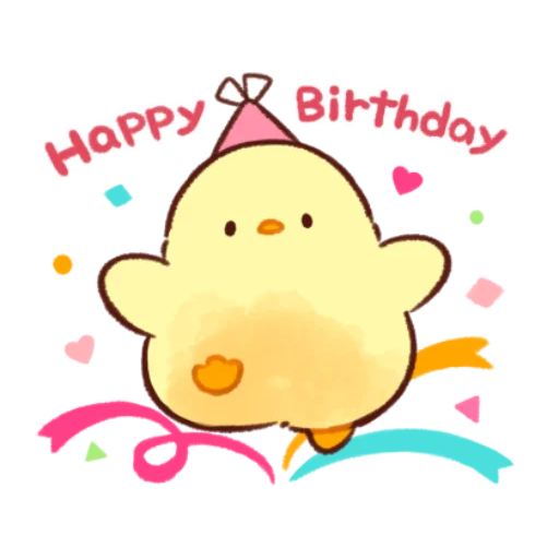 soft and cute chick 11 - Sticker 22