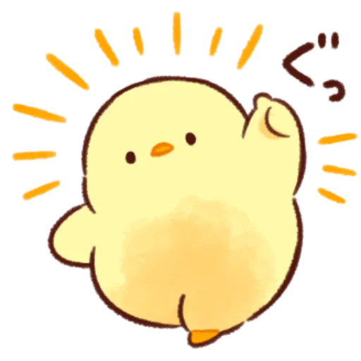 soft and cute chick 11 - Sticker 6
