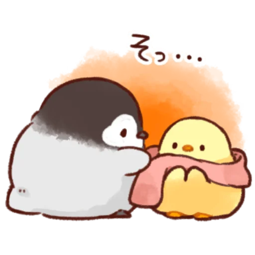 soft and cute chick 11 - Sticker 3