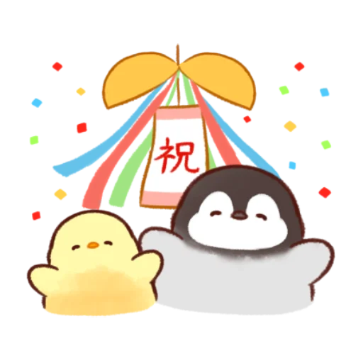 soft and cute chick 11 - Sticker 23