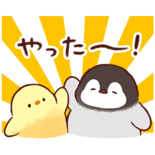 soft and cute chick 11 - Sticker 27