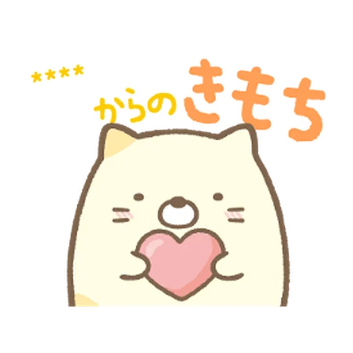 角落生物 日文篇1 - Sticker 17