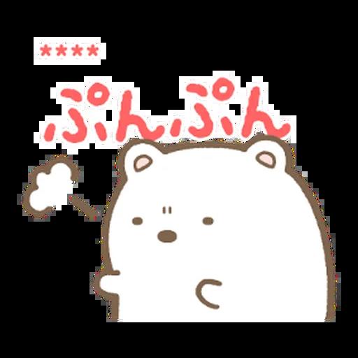 角落生物 日文篇1 - Sticker 23
